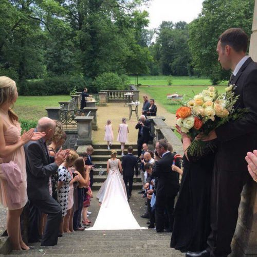 заказать шлейф к свадебному платью