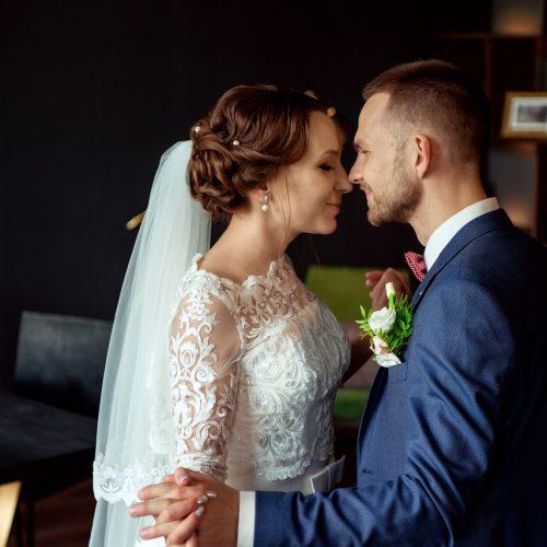 найти свадебный салон