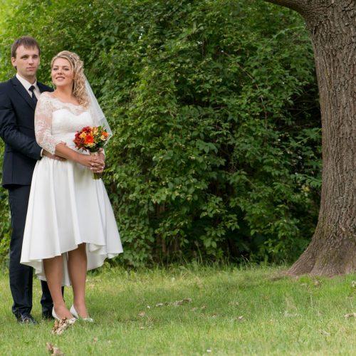 отзыв о работе свадебного салона