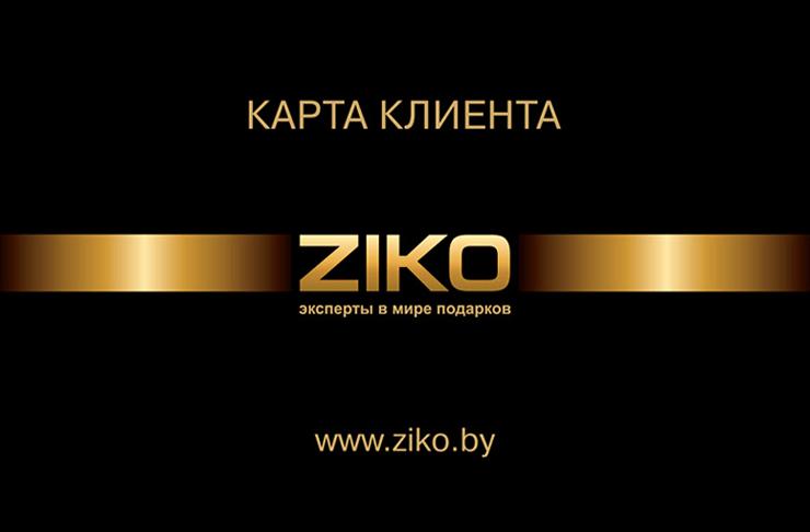 Карточка клиента ZIKO