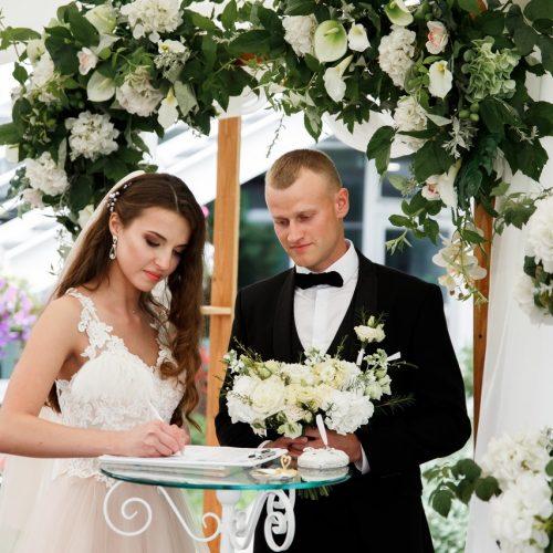 отзыв невесты свадебный салон жемчуг минск
